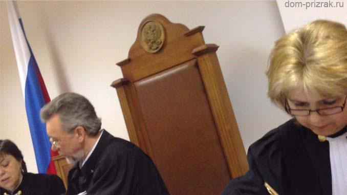 Заседание Судебной коллегии Московского областного суда