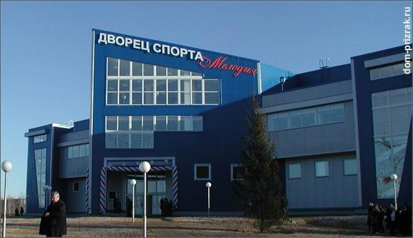 г.Апрелевка, открытие Дворца спорта Мелодия 15.01.2008г