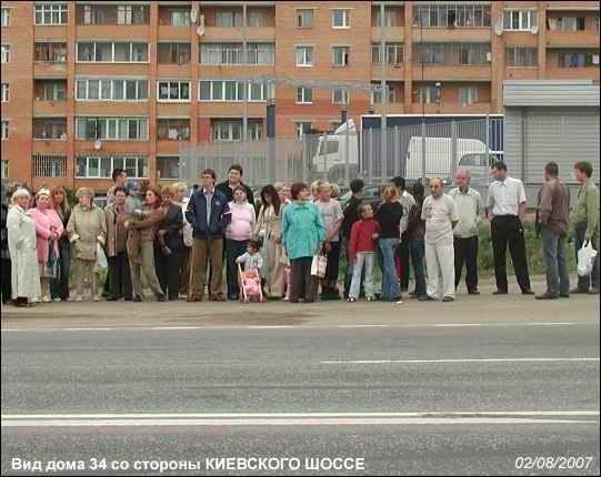 Дом 34 со стороны Киевского шоссе
