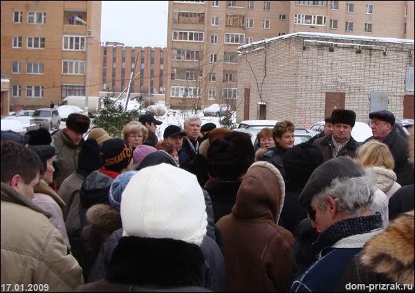 17.01.2009г, г.Апрелевка