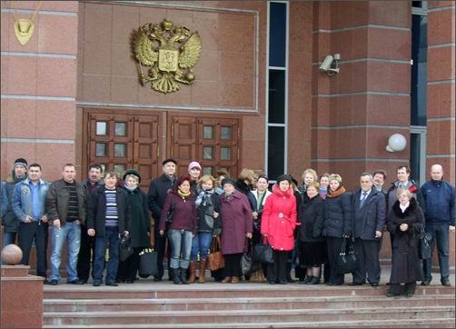 Московский областной суд, 20 марта 2008г
