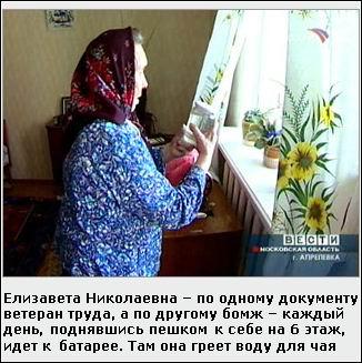Дом-призрак_ру (Моск_обл_, г_Апрелевка, ул_Горького, 34).